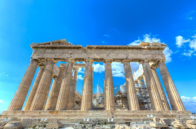 billet pour l'Acropole