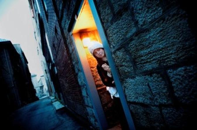 promenade fantome montreal