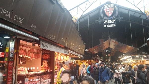 Barcelone mercado de la Boquerilla